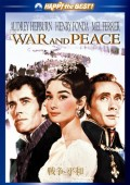 WAR AND PEACE(戦争と平和)